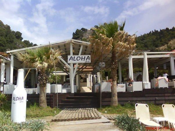 Aloha Bar, Corfu, Grecia